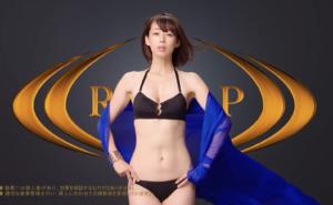 ライザップの最新cm 歴代の芸能人21名総まとめ【2019年最新】Youtube公開中
