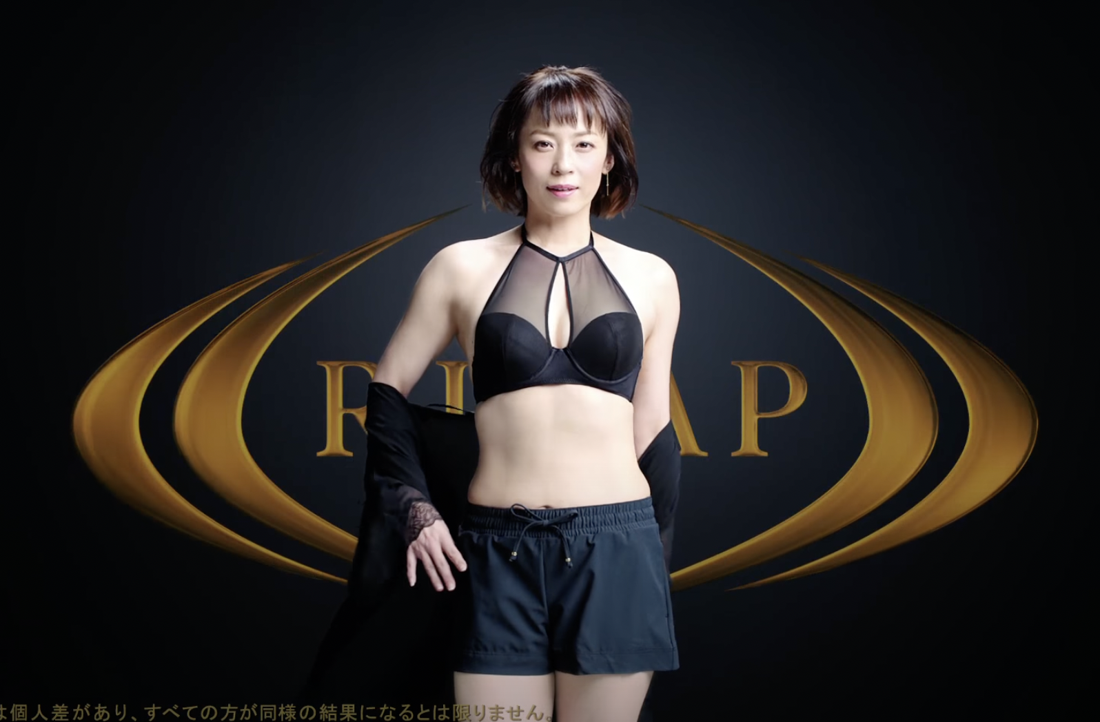 佐藤仁美、ライザップで-12.2kg達成